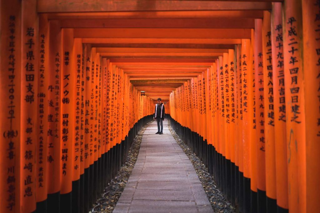 Chrám Fushimi Inari