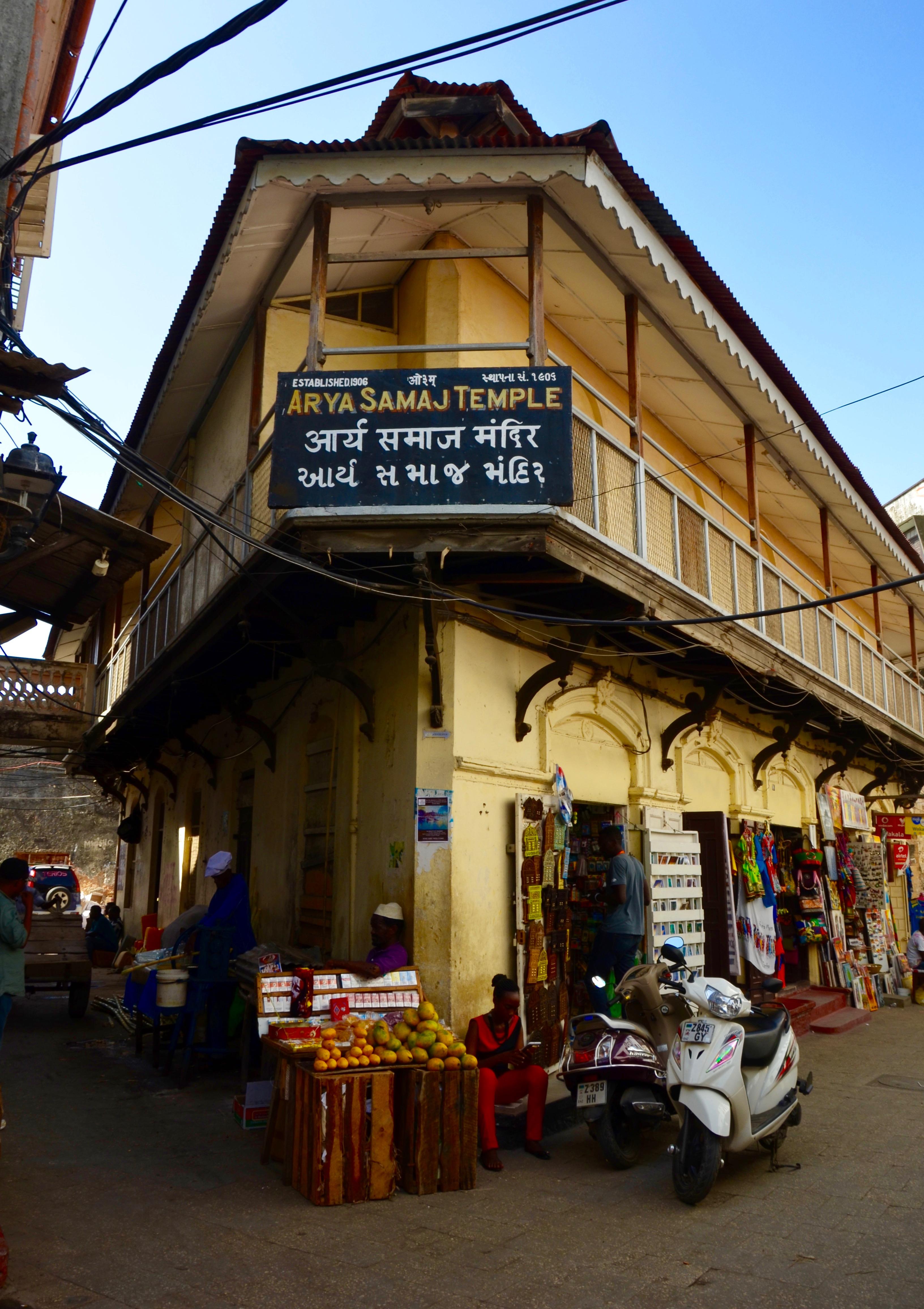 Zanzibar - House of Wonders