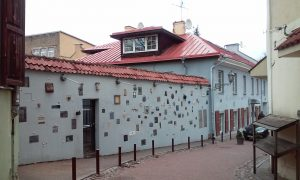 Literatų gatvė - ulica literatúry